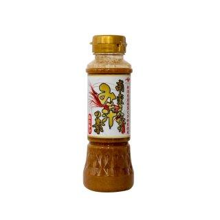 南蛮えびのみそ汁の素