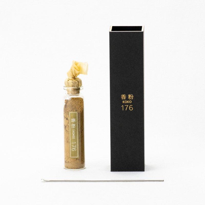 【塗香】香粉KOKO 176 柘榴の実の香り