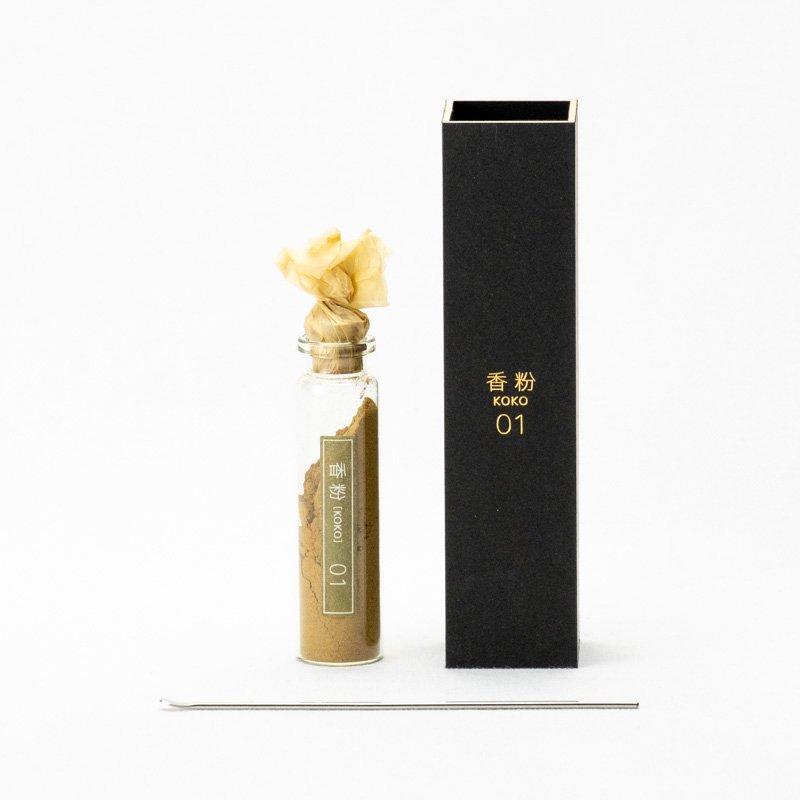【塗香】香粉KOKO 01 オリーブ粉末入り[香川大学共同研究]