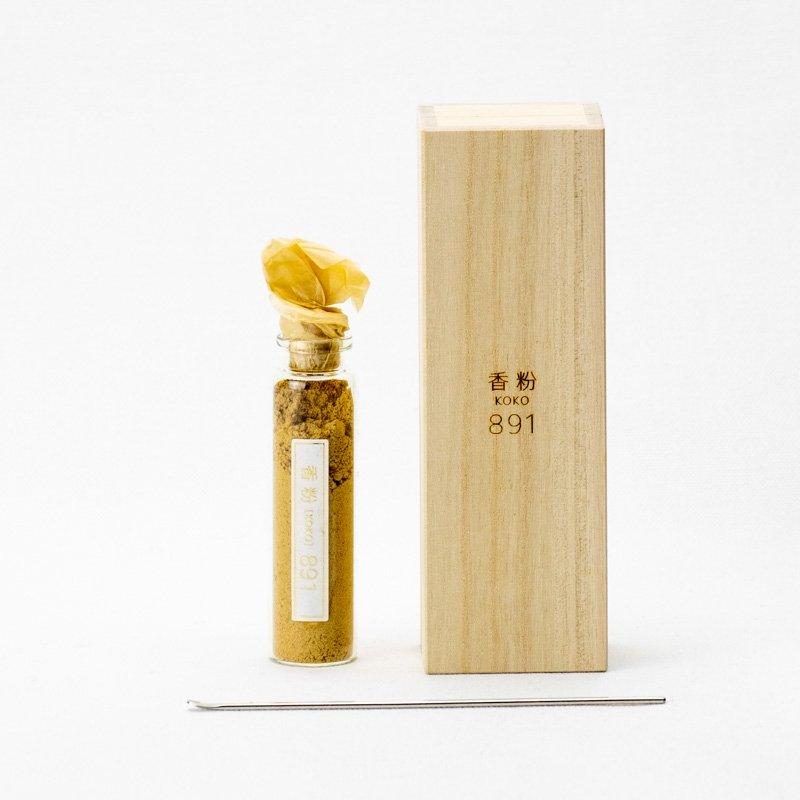 【塗るお香 塗香(ずこう)】<br>ワンランク上の香粉KOKOシリーズ<br>香粉KOKO 891<br>★和の香水をイメージした体につけるお香<br>★ベロアの中袋付き