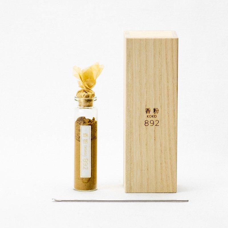 【塗香】ワンランク上の香粉KOKO 892 ライチの香り