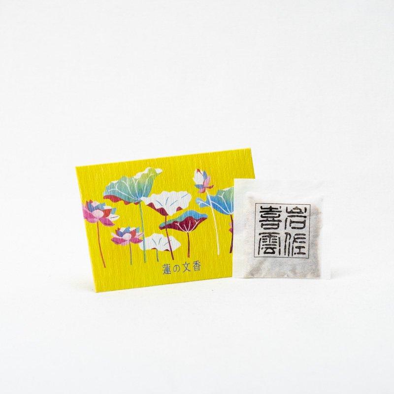 【文香】蓮の文香