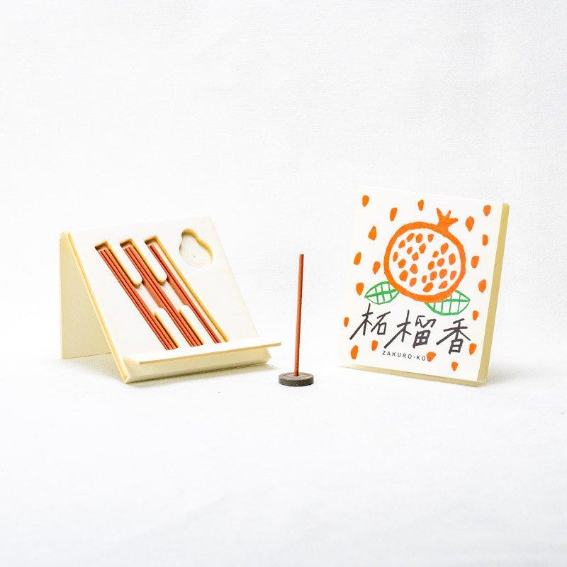【線香】四国霊場第76番札所 金倉寺柘榴香 (ざくろこう)