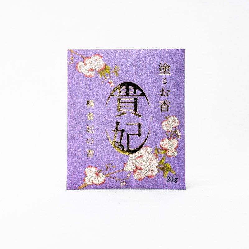 【塗香】貴妃(20g)※DM便送料無料(代引未対応)
