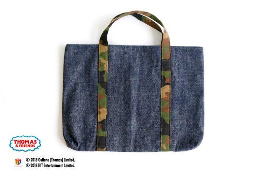 THOMAS&FRIENDS(きかんしゃトーマス) 名入れができるデニムレッスンバッグ(Camouflage) 商品画像