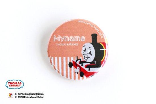 kikka for mother(キッカフォーマザー) |THOMAS&FRIENDS(きかんしゃトーマス)  名入れができる缶バッジ【クラシカル ジェームス】 商品画像