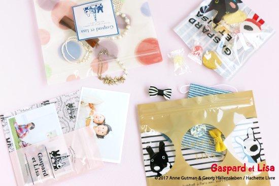 Gaspard et Lisa (リサとガスパール)  ジッパーバッグ【ストライプ】 商品画像