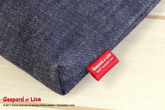 Gaspard et Lisa(リサとガスパール) 名入れができるデニムレッスンバッグ(Stripe) 商品画像