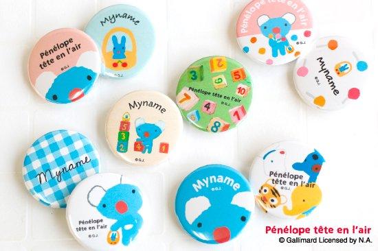 Penelope tete en l'air(ペネロペテタンレール)名入れができる缶バッジ【ドゥドゥ】 商品画像