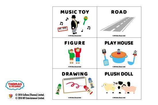 THOMAS&FRIENDS(きかんしゃトーマス)おもちゃのお片付けステッカー 商品画像