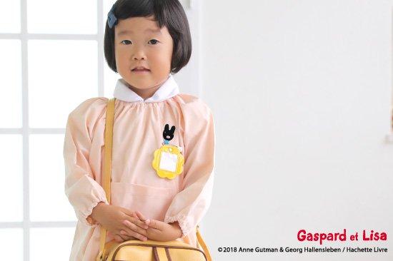 Gaspard et Lisa (リサとガスパール) 名札付用ワッペン(ガスパール) 商品画像