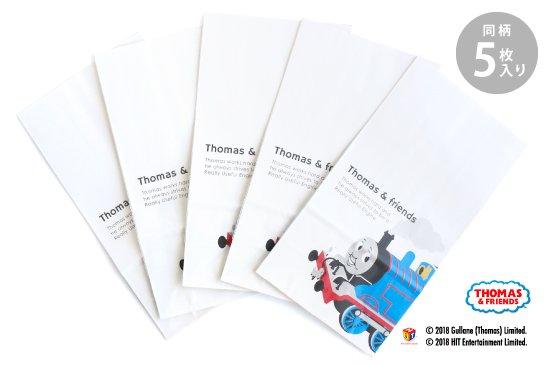 THOMAS&FRIENDS(きかんしゃトーマス) ペーパーバッグ 角底袋【クラシカル】 商品画像