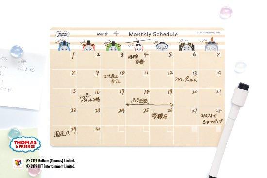 THOMAS&FRIENDS(きかんしゃトーマス) マグネットシート【Monthly Schedule】 商品画像