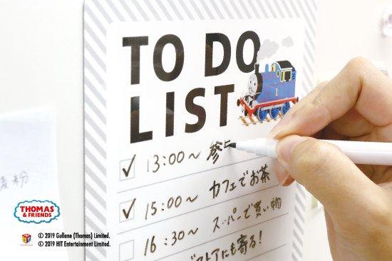 THOMAS&FRIENDS(きかんしゃトーマス) マグネットシート【To Do List】 商品画像