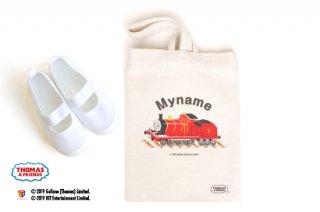 THOMAS&FRIENDS(きかんしゃトーマス) 名入れができる倉敷の帆布シューズバッグ【ジェームス】