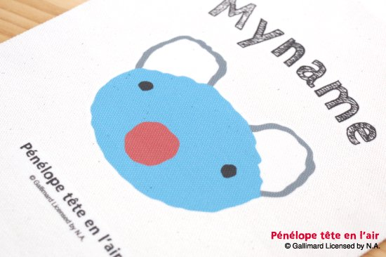 Penelope tete en l'air(ペネロペテタンレール) 名入れができる倉敷の帆布シューズバッグ【フェイス】 商品画像