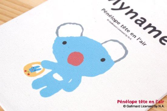 Penelope tete en l'air(ペネロペテタンレール) 名入れができる倉敷の帆布シューズバッグ【ドゥドゥ】 商品画像