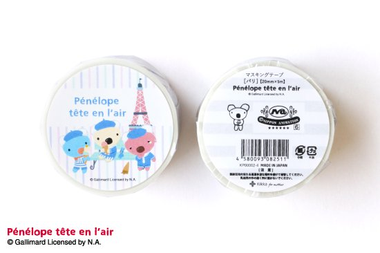 Penelope tete en l'air (ペネロペテタンレール)  マスキングテープ【パリ】 商品画像