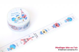 Penelope tete en l'air (ペネロペテタンレール)  マスキングテープ【パリ】