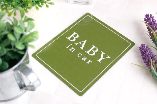 kikka for mother(キッカフォーマザー) |Stylish! カーマグネット BABY IN CAR(カーキ) 商品画像
