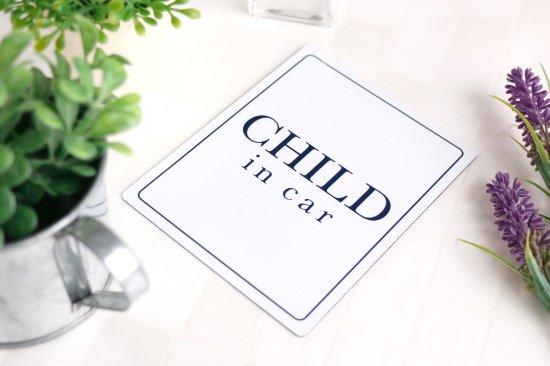 kikka for mother(キッカフォーマザー) |Stylish! カーマグネット CHILD IN CAR(ホワイト) 商品画像