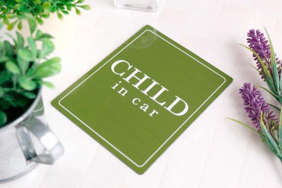 kikka for mother(キッカフォーマザー) |Stylish! カーマグネット CHILD IN CAR(カーキ) 商品画像