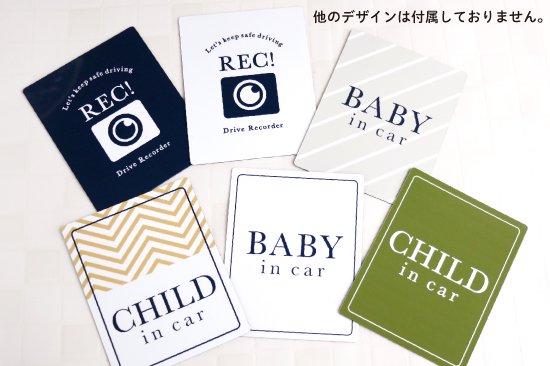Stylish! カーマグネット CHILD IN CAR(カーキ) 商品画像