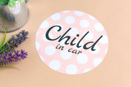 kikka for mother(キッカフォーマザー) |Stylish! カーステッカー CHILD IN CAR(ドット) 商品画像