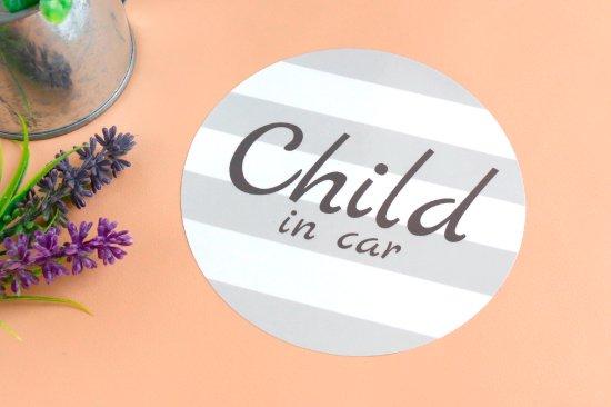 kikka for mother(キッカフォーマザー) |Stylish! カーステッカー CHILD IN CAR(ボーダー) 商品画像