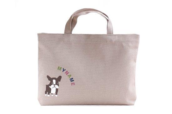 kikka for mother(キッカフォーマザー) |Stylish! 名入れができる倉敷の帆布レッスンバッグ フレンチブル(カラフル) 商品画像