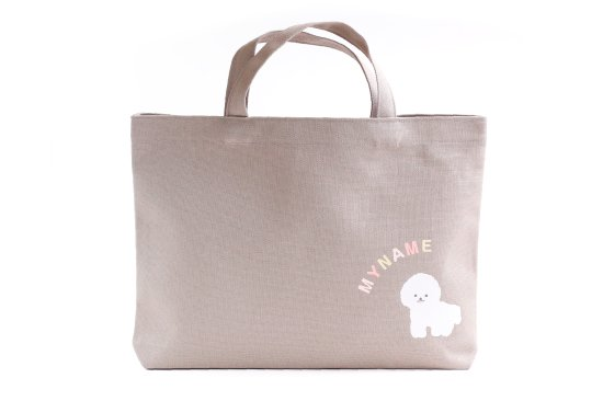 kikka for mother(キッカフォーマザー) |Stylish! 名入れができる倉敷の帆布レッスンバッグ ビションフリーゼ(カラフル) 商品画像