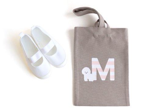 kikka for mother(キッカフォーマザー) |Stylish! 名入れができる倉敷の帆布シューズバッグ ビションフリーゼ(ボーダー) 商品画像