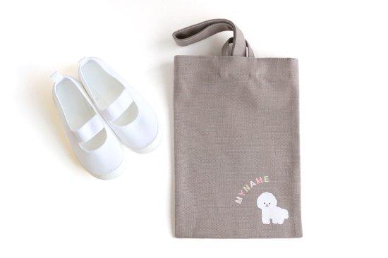 kikka for mother(キッカフォーマザー) |Stylish! 名入れができる倉敷の帆布シューズバッグ ビションフリーゼ(カラフル) 商品画像