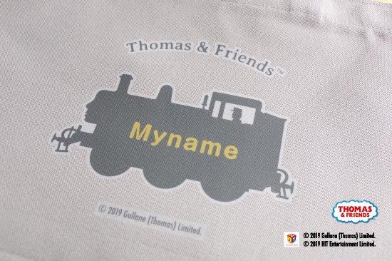 THOMAS&FRIENDS(きかんしゃトーマス) 名入れができる倉敷の帆布レッスンバッグ【イエロー】 商品画像
