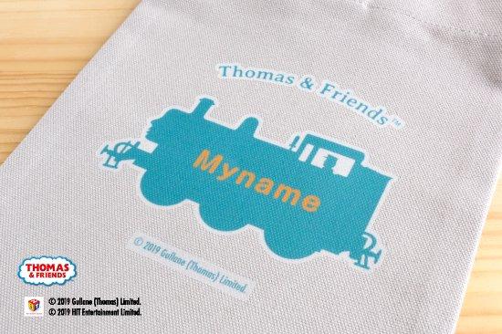 THOMAS&FRIENDS(きかんしゃトーマス) 名入れができる倉敷の帆布シューズバッグ【オレンジ】 商品画像