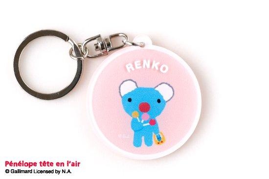 kikka for mother(キッカフォーマザー) |Penelope tete en l'air(ペネロペテタンレール)名入れができるキーホルダー(キャンディー) 商品画像