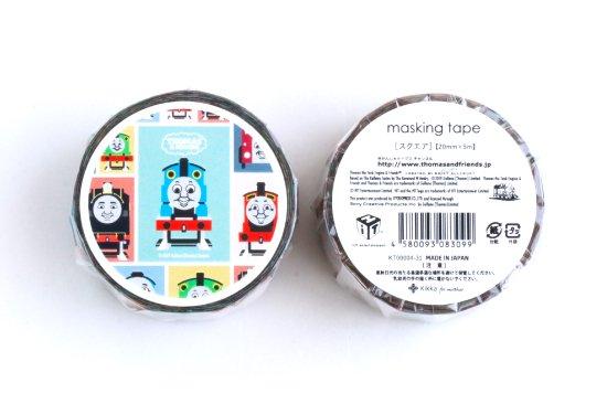 THOMAS&FRIENDS(きかんしゃトーマス) マスキングテープ【スクエア】 商品画像