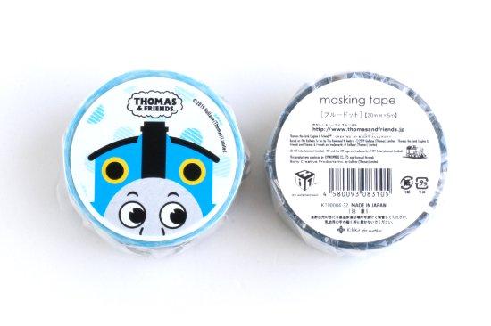 THOMAS&FRIENDS(きかんしゃトーマス) マスキングテープ【ブルードット】 商品画像