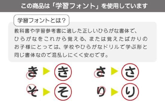 <img class='new_mark_img1' src='https://img.shop-pro.jp/img/new/icons14.gif' style='border:none;display:inline;margin:0px;padding:0px;width:auto;' />Stylish! お布団シール(クラウン・同柄4枚セット) 商品画像