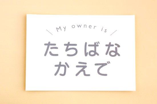 kikka for mother(キッカフォーマザー) |Stylish! お布団シール(グレー・同柄4枚セット) 商品画像