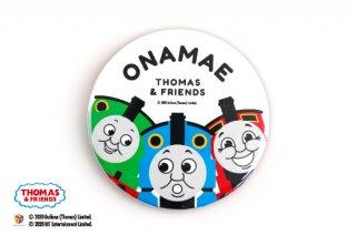 THOMAS&FRIENDS(きかんしゃトーマス)  名入れができる缶バッジ【ビッグスリー】