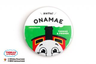 THOMAS&FRIENDS(きかんしゃトーマス)  名入れができる缶バッジ【ビッグジェームス】