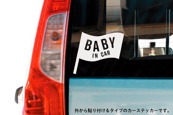 kikka for mother(キッカフォーマザー) |Stylish! カッティングカーステッカー(フラッグ) 商品画像