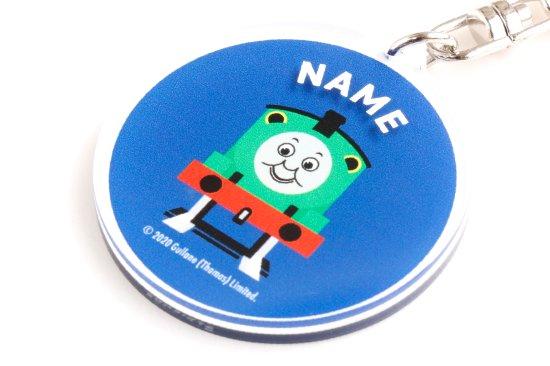 THOMAS&FRIENDS(きかんしゃトーマス) 名入れができるキーホルダー(ネイビー) 商品画像