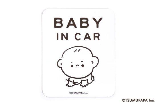 kikka for mother(キッカフォーマザー)  TSUMUPAPA(つむぱぱ) カーマグネット BABY IN CAR 商品画像