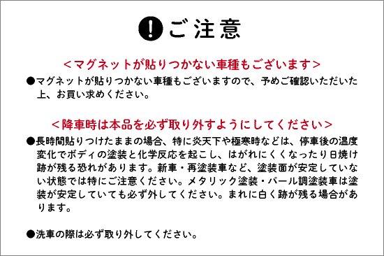 TSUMUPAPA(つむぱぱ) カーマグネット CHILD IN CAR 商品画像
