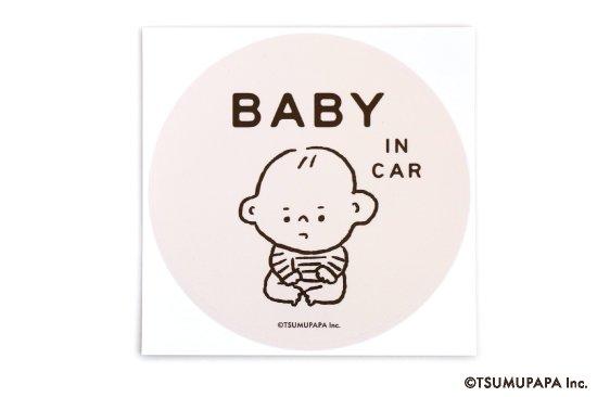 kikka for mother(キッカフォーマザー) |TSUMUPAPA(つむぱぱ) カーステッカー BABY IN CAR 商品画像