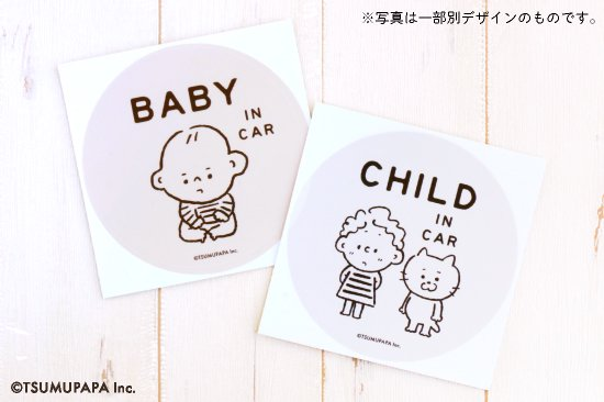 TSUMUPAPA(つむぱぱ) カーステッカー BABY IN CAR 商品画像