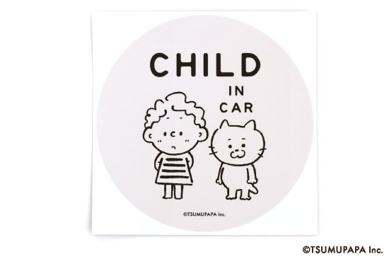 kikka for mother(キッカフォーマザー) |TSUMUPAPA(つむぱぱ) カーステッカー CHILD IN CAR 商品画像