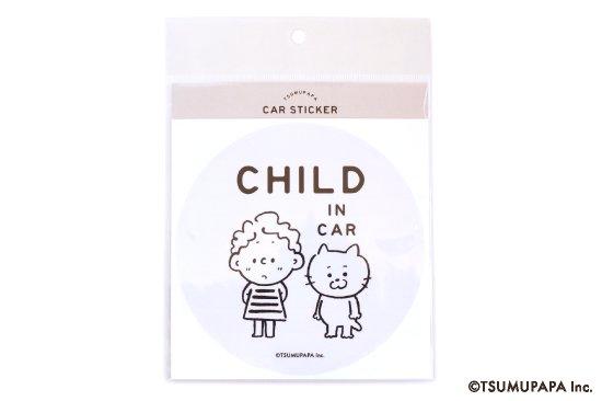 TSUMUPAPA(つむぱぱ) カーステッカー CHILD IN CAR 商品画像